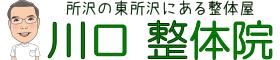 header logo_60×280